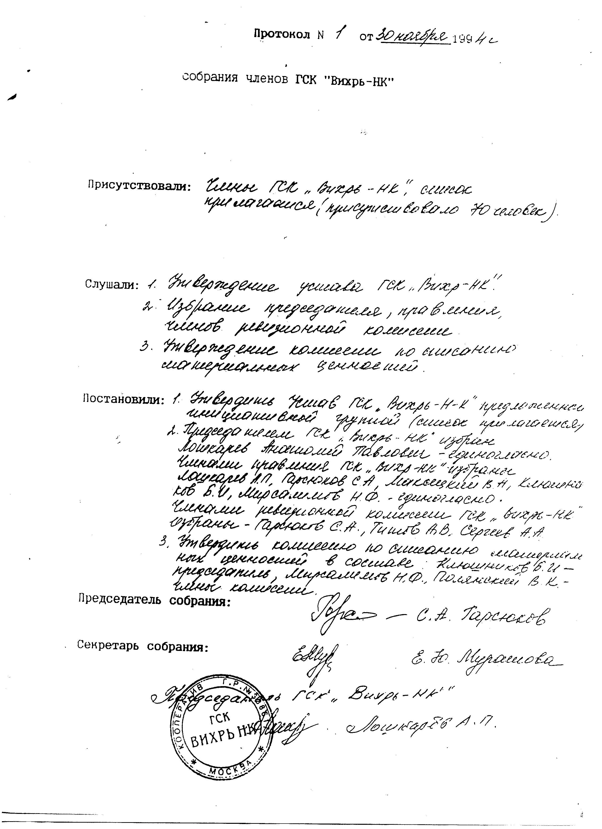 Образец заявления на исправление ошибки в решении суда Prosto Alimenty